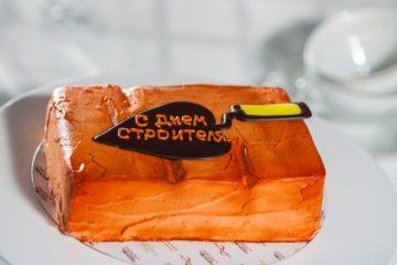 Подарок строителю - лучшие идеи в магазине Долина Подарков