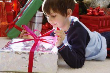 Как сделать подарок младшим братьям
