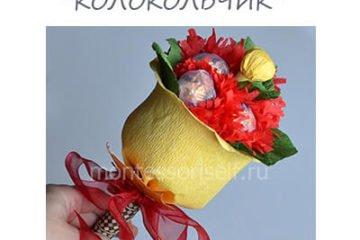 Осенний букет из конфет своими руками. Букет из конфет на День учителя