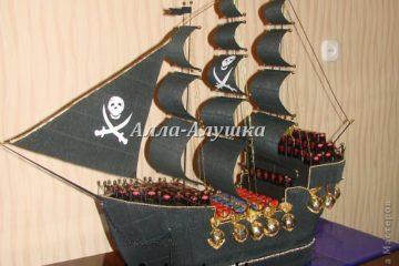 Пиратский корабль с сюрпризом   МК (много фото)
