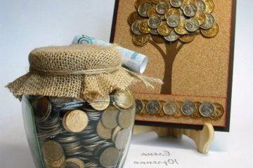 Как преподнести деньги в подарок мужу