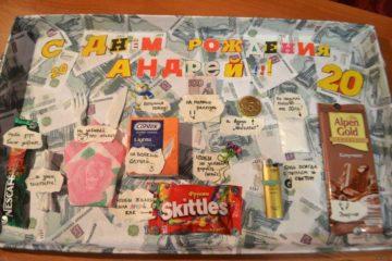 Как сделать подарок всем друзьям