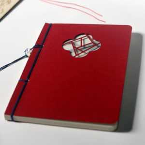 блокнот или дневник