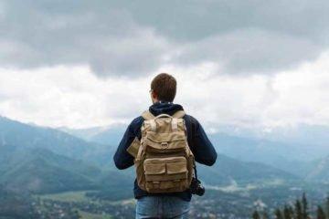 Что подарить человеку который любит путешествовать