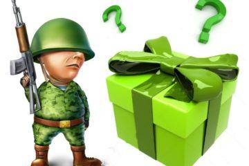 Что подарить девушке перед уходом в армию. Что подарить парню перед армией? Самый лучший подарок – песня