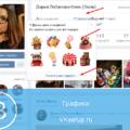 Как отправить подарок ВКонтакте бесплатно?