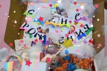 Оригинальный подарок девушке - подборка креативных, интересных и прикольных идей на день рождения и не только