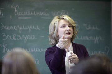 Подарок учителю русского и литературы: креативные варианты и идеи