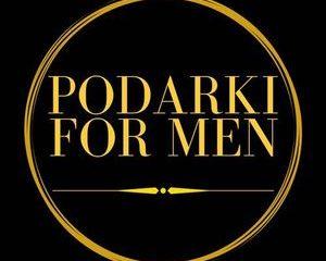 Адреса магазинов подарков для мужчин в Санкт-Петербурге