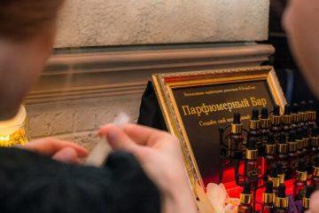 Aroma-Event Изысканные парфюмерные развлечения
