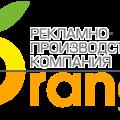 Корпоративные подарки с логотипом компании по выгодной цене в Курске | Купить подарки с лого