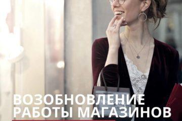 """Купить креативный подарок на день рождения во Владивостоке """"Две Вишни"""""""