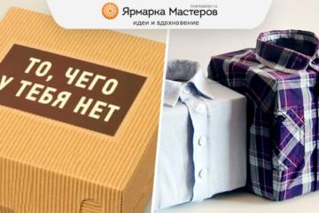 Экологичные идеи для упаковки подарков  |