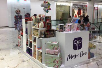 Магазины подарочной упаковки у 🚩 метро Юго-Западная - адреса розничных магазинов - Москва -