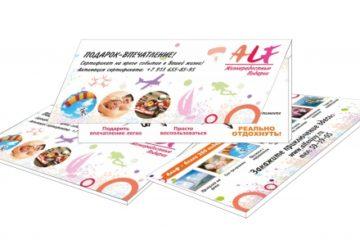 Подарки в Омске. Интернет-магазин оригинальных подарков, подарочные сертификаты на любой праздник