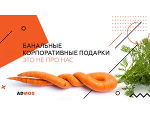 Дорогие подарки партнерам - купить, цены в Москве