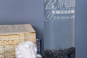 Именная ваза Лучшему учителю (квадро) - купить с доставкой в «Подарках от Михалыча»