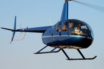 Полет на вертолете цена в Москве. Сертификат на полёт на вертолёте. | Магазин необычных подарков и подарочных сертификатов