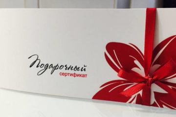 Подарочный сертификат для девушки на впечатления в Москве