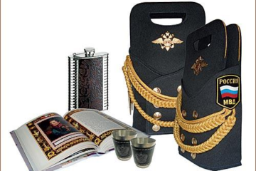 Подарки военному: на день рождения, юбилей, 23 февраля и Новый год - купить с доставкой
