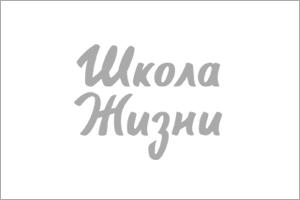 Что подарить деловой женщине?  | Работа, карьера, бизнес | ШколаЖизни.ру