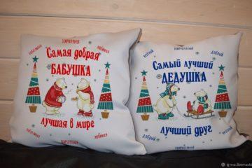 Подарки Подушка в Балашихе 🥇