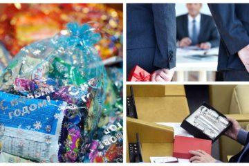 Что нам негоже: депутат Госдумы предложил отдавать ненужные подарки
