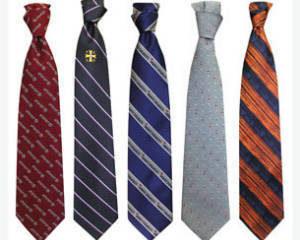 Подарки для мужчин галстуки купить, сравнить цены в Москве - BLIZKO