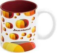 Сувенирные кружки купить в интернет-магазинах Балашихи. Низкие цены. Продажа с доставкой.