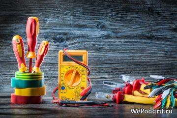 Техника в подарок – купить технику в подарок по выгодной цене в интернет-магазине Комус