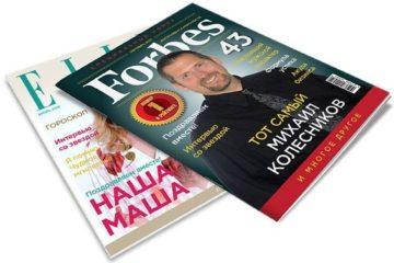 Персональный журнал: отличный выбор подарка, оригинально и для души - Многостраничные издания. Поздравительные журналы
