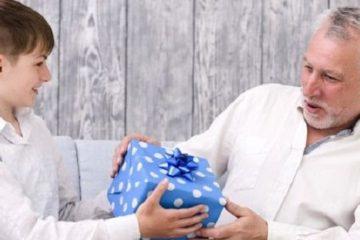Тематические подарки и сувениры для дедушек - каталог товаров в Балашихе. Купить недорого в интернет-магазине с доставкой.