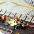 Идеи подарков учителю на выпускной: что подарить учителю - 115 идей