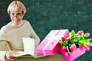Что подарить преподавателю. Идеи зхорошего подарка  Фото список