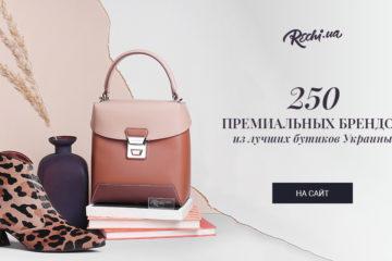 Подарки прикольные для мужчин в Киеве. Сравнить цены, купить потребительские товары на маркетплейсе Prom.ua