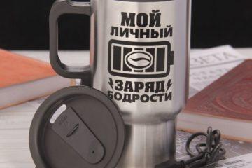 Магазин мастера Подарки для мужчин (Podarki-for-men) на Ярмарке Мастеров | Павлово