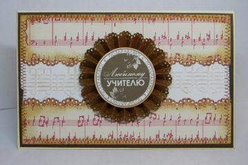 Что подарить учителю музыки на день рождения, 1 сентября, день учителя, новый год, выпускной и другие праздники