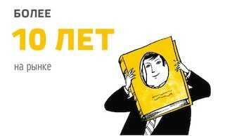 Популярные подарки корпоративного раздела - купить, цены в интернет магазине Деловые Подарки в Москве