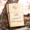 Добрый Сувенир -  корпоративные подарки, подарки на любой праздник