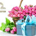 ТОП 66 идей что подарить Весам женщине  40 подарков и Советы
