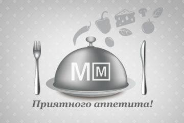 """Соус томатный """"Сюрприз"""" - рецепт"""