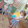 Музыкально-дидактическая игра «Солнышко с сюрпризом». Воспитателям детских садов, школьным учителям и педагогам - Маам.ру