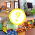 Как выбрать частный детский сад в Стерлитамаке | Стерлитамак онлайн