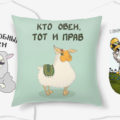 Подарок овну купить в Москве - цена подарка овну на день рождения в интернет-магазине PinkBus