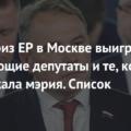 Трамп и Путин приготовили «октябрьский сюрприз» накануне президентских выборов в США – Новости РуАН