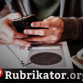 Сюрприз, народный ансамбль эстрадного танца, Якутск, Пояркова, 4 – отзывы, сайт, телефон