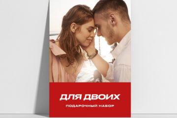 Позитив Дари - интернет-магазин необычных и оригинальных подарков, купить подарочный сертификат в Саратове