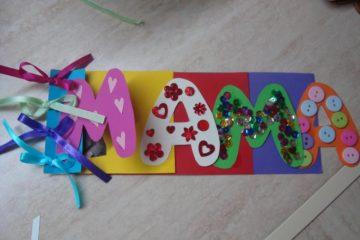 Поделка для мамы на День матери 2021 своими руками: легко и быстро (для детского сада и школы)