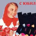 Серпантин идей - Оригинальные, красивые и веселые поздравления женщине с юбилеем. // Идеи и готовые сценарии необычных и лирических поздравлений юбилярши
